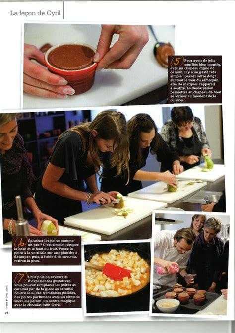 cours de cuisine cyril lignac cours de cuisine avec cyril lignac de conception de maison