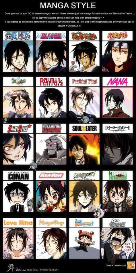 one character sebastian from kuroshitsuji in different styles really cool otaku world
