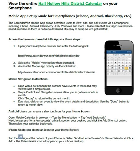 mobile app setup calendar hollow hills school district