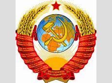 State Emblem of the Soviet Union Wikipedia