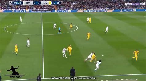 Real Madrid vs Juventus 1-3 All Goals & Highlights 11/04 ...