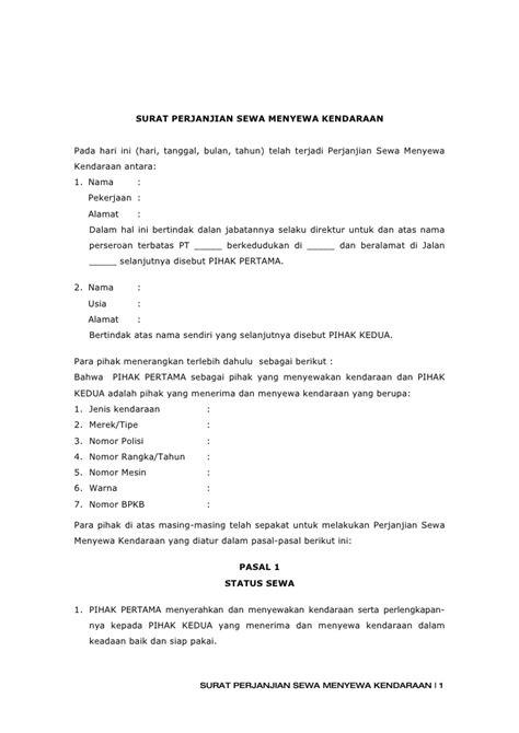 surat perjanjian sewa menyewa kendaraan