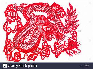 dragon patterns of chinese paper cutting beijing china With chinese paper cutting templates dragon