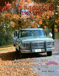 ford  parts manual  pickup truck interchange book