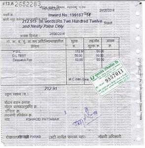 rto mumbai andheri rto mumbaiandheri tracking of With apply for driving license mumbai