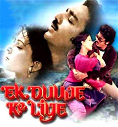 hindi movies songs  hindisong youtubehindisong