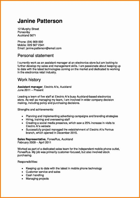 Brief Cv Template by 5 Cv Front Page Template Theorynpractice