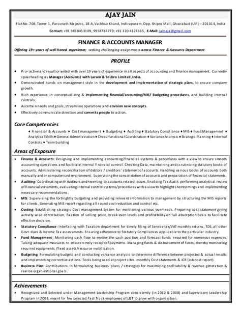 finance resume help custom resume writing no experience