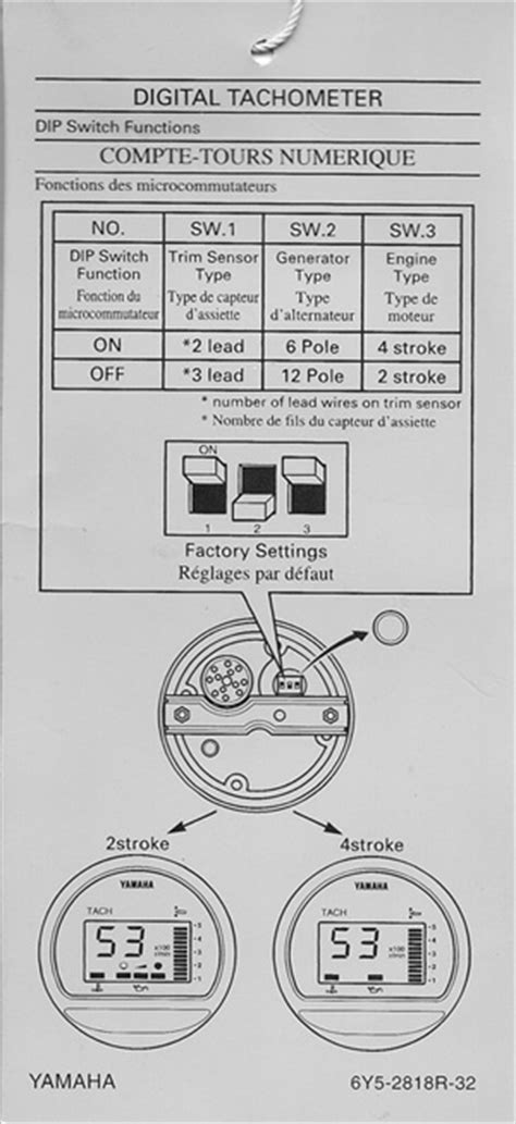 yamaha digital gauge wiring diagram yamaha outboard fuel gauge wiring diagram html  yamaha outboard fuel gauge wiring