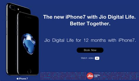 buy iphone 7 from reliance jio get free 300gb 4g data 600 gb of wifi data unlimited voice