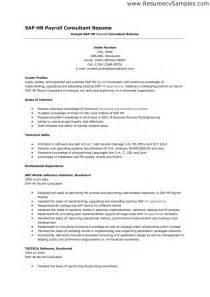 sap hcm tester resume sap hr payroll consultant resume sle resumes design