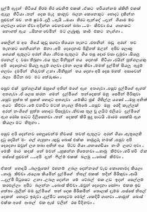Sinhala Wela Katha Full