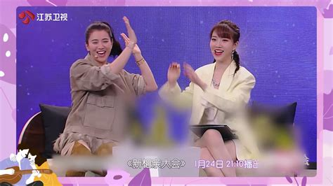 新相亲大会 第五季 EP01 精彩预告 全新升级,袁咏仪倾情助力 210121 - YouTube