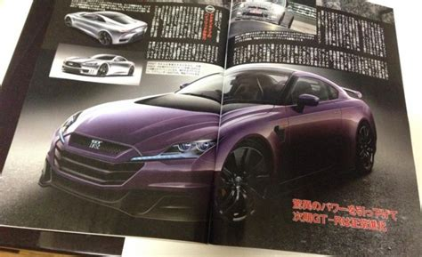 The Next Generation 2016 R36 Nissan Gt-r