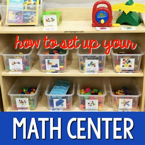how to set up a math center in preschool or kindergarten 375 | How to Set Up a Math Center
