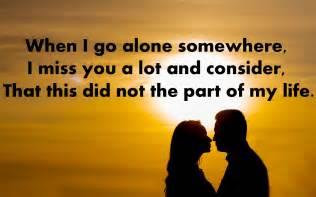 Romantic Wife Love Quotes