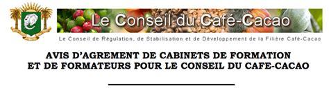le conseil de r 233 gulation de stabilisation et de d 233 veloppement de la fili 232 re caf 233 cacao