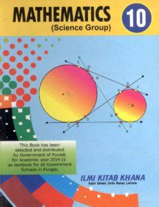 Mathematics For 10th Class Book Free Download In PDF