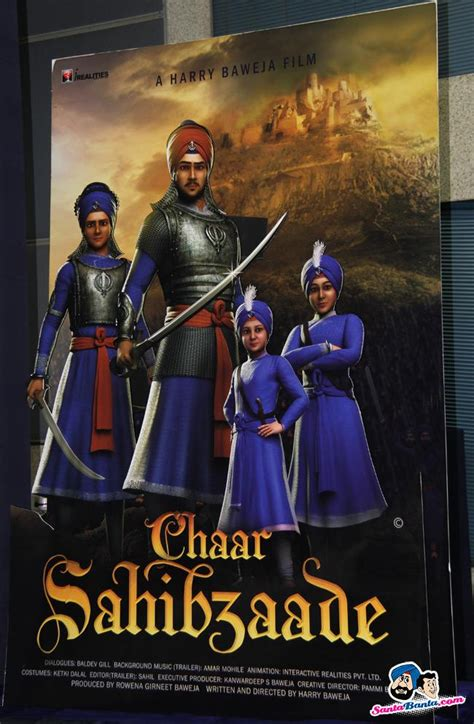 chaar sahibzaade   launch chaar sahibzaade   launch picture