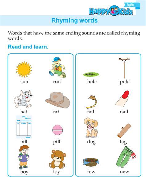 rhyming words for ukg all worksheets 187 ukg worksheets printable worksheets