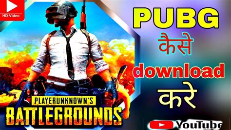 How To Download Pubg Game In Any Android Device || Pubg