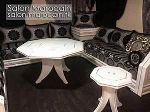 Salon Marocain Blanc : uncategorized page 13 salon marocain moderne 2014 ~ Nature-et-papiers.com Idées de Décoration