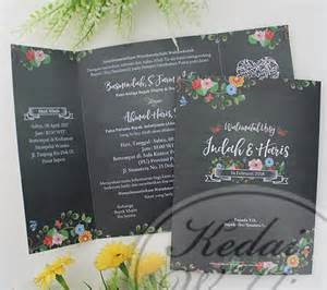 undangan pernikahan islami terbaru contoh undangan islami
