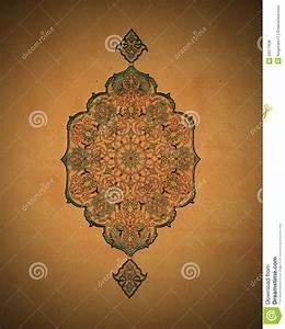 Islamic, Art, Vintage, Paper, Stock, Photo, Image, Of, Background