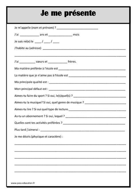 questionnaire pour savoir quel metier faire