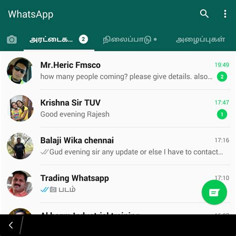 working whatsapp apk blackberry forums at crackberry