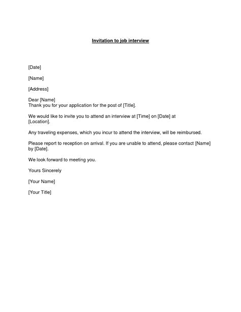 job interview invitation letter letters  sample