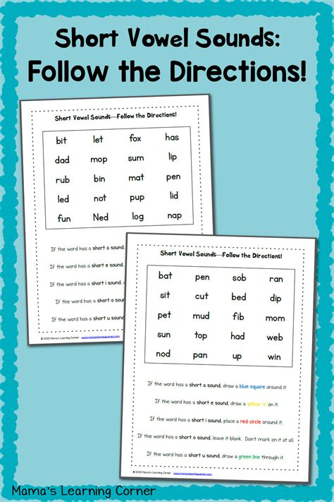 short vowel worksheets  homeschool deals