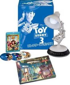 toy story 3 collector s box with luxo jr l nisb ebay