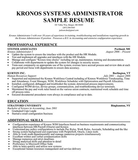 exchange administration sle resume 13 kronos systems