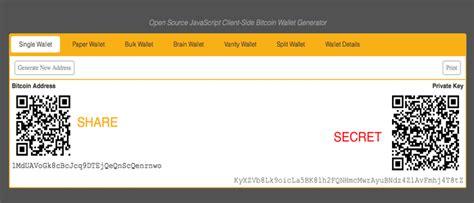 Maintain some balance in your blockchain wallet. Bitcoin Private Key - BitcoinWiki