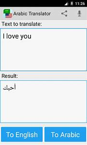 Translate english to arabic letters free docoments ojazlink for Translate legal documents from arabic to english