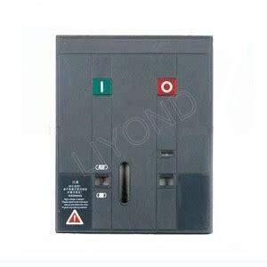 circuit panel september 2013 circuit breaker panel yueqing liyond electric co ltd