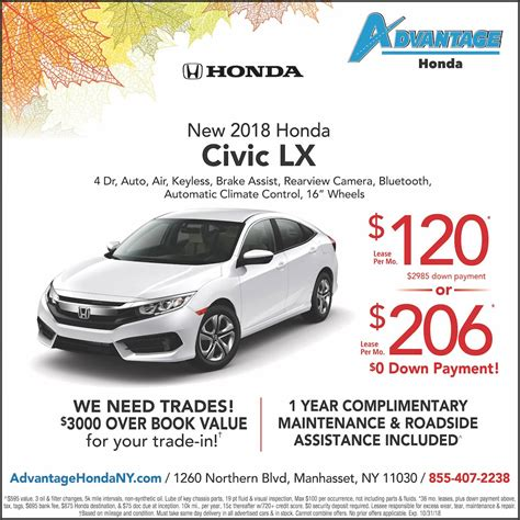 honda civic lease special advantage honda