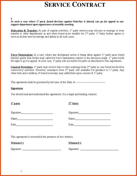 employment rental service contract template