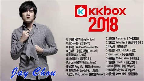 Explore tweets of kkbox @kkbox on twitter.  Top Songs  2018 Kkbox 4月份華語 - Kkbox熱門 【快手歌曲排行榜2018 ...
