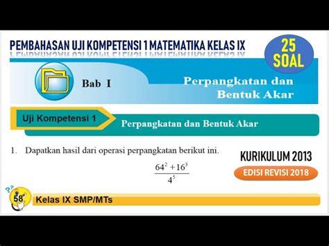 Kunci jawaban matematika kelas ix. Kunci Jawaban Uji Kompetensi Bab 1 Matematika Kelas 9 ...