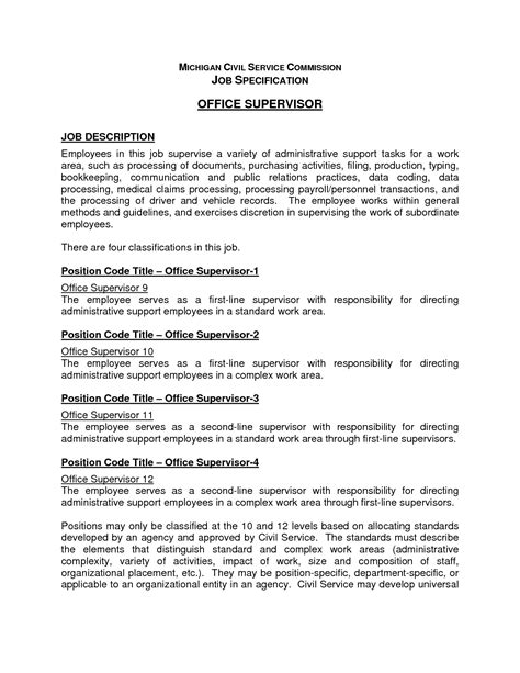 Office Manager Duties Resume by Office Administrator Description Recentresumes