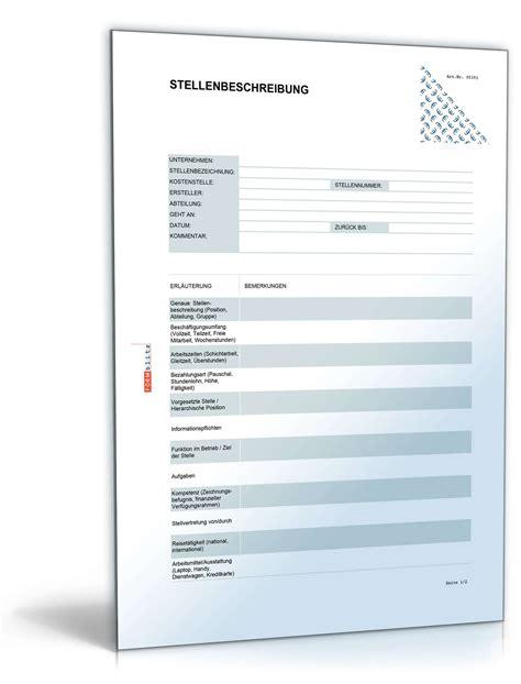 stellenbeschreibung blanko formular vorlage zum