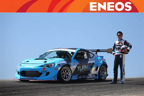 march 2018 everythingdrift com for all your drifting needs eneos announces 2017 sponsorship of daijiro yoshihara in
