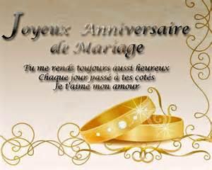 anniversaire de mariage 3 ans sms anniversaire de mariage anniversaire de mariage