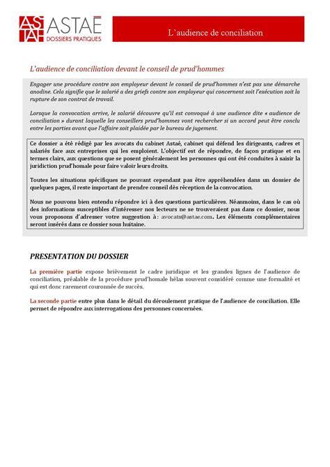 bureau de conciliation l 39 audience de conciliation devant le conseil de prud