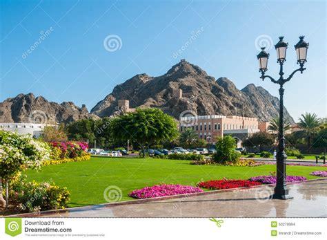 Garden Of Al Alam Palace Of Sultan Qaboos Bin Said In