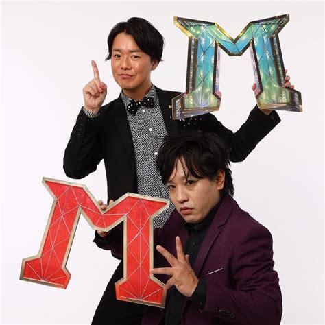ぺこ ぱ m1