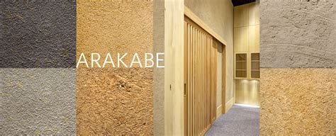 japanese style home interior design clay plaster wall finishes clay wall systems