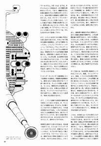 Archigram  U0026quot Archigram U0026quot  Japan Edition Book  Kajima